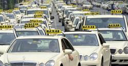 Фонари такси (шашки)