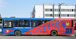 Автобус ЦСКА